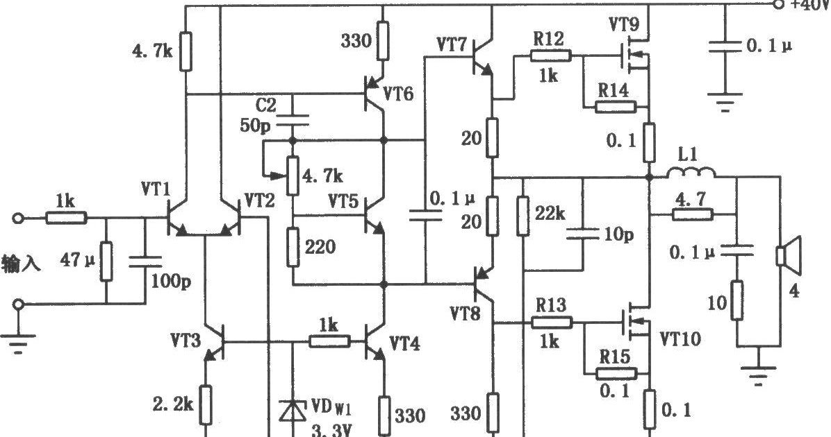 80 watt mosfet audio power amplifier