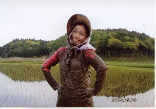 アンダンテ 〜稲の旋律〜