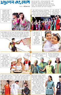 tamil film image download E6tKtakM