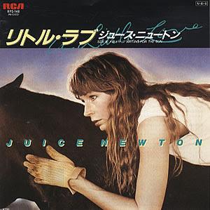 Cover Album of Juice Newton