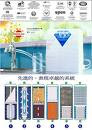 Hexagon 8-Stage Water Purifier Big Capacity