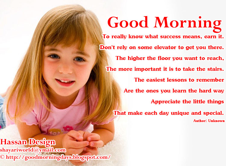 Good Worker Quotes Good Morning Quotes With
