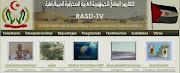 Televisión saharaui