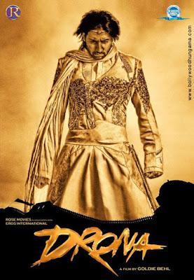 Director : Goldie Behl, Star Cast: Abhishek Bachchan, Priyanka Chopra, Kay Kay Menon, Jaya Bachchan