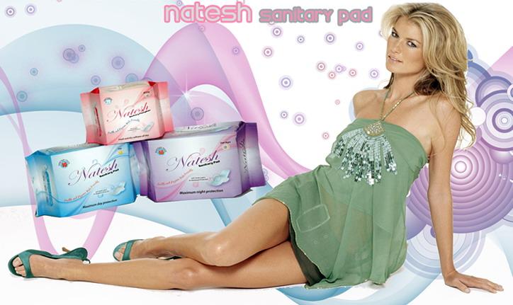 Natesh pembalut wanita ,penting untuk kesehatan