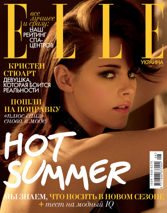 Kristen Stewart Elle cover. Hey everybody, I just found beautiful photo of