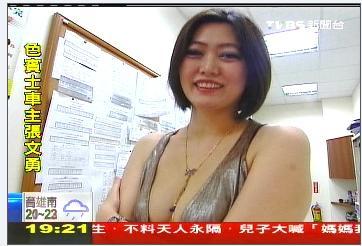 http://2.bp.blogspot.com/_HaQt8-pBKFY/S9i7OmvNeGI/AAAAAAAAICE/b8bZvDmnu6M/s1600/Winnie+Wu.jpg