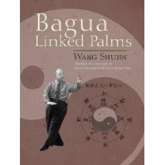 Kent Howard's Bagua Zhang Book