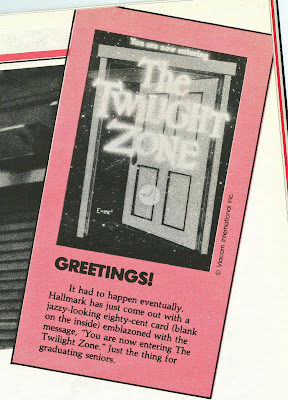 My life in the shadow of the twilight zone tz spotlight hallmark twilight zone magazine had a blurb about it in the august 1984 issue which ive scanned for your perusal m4hsunfo