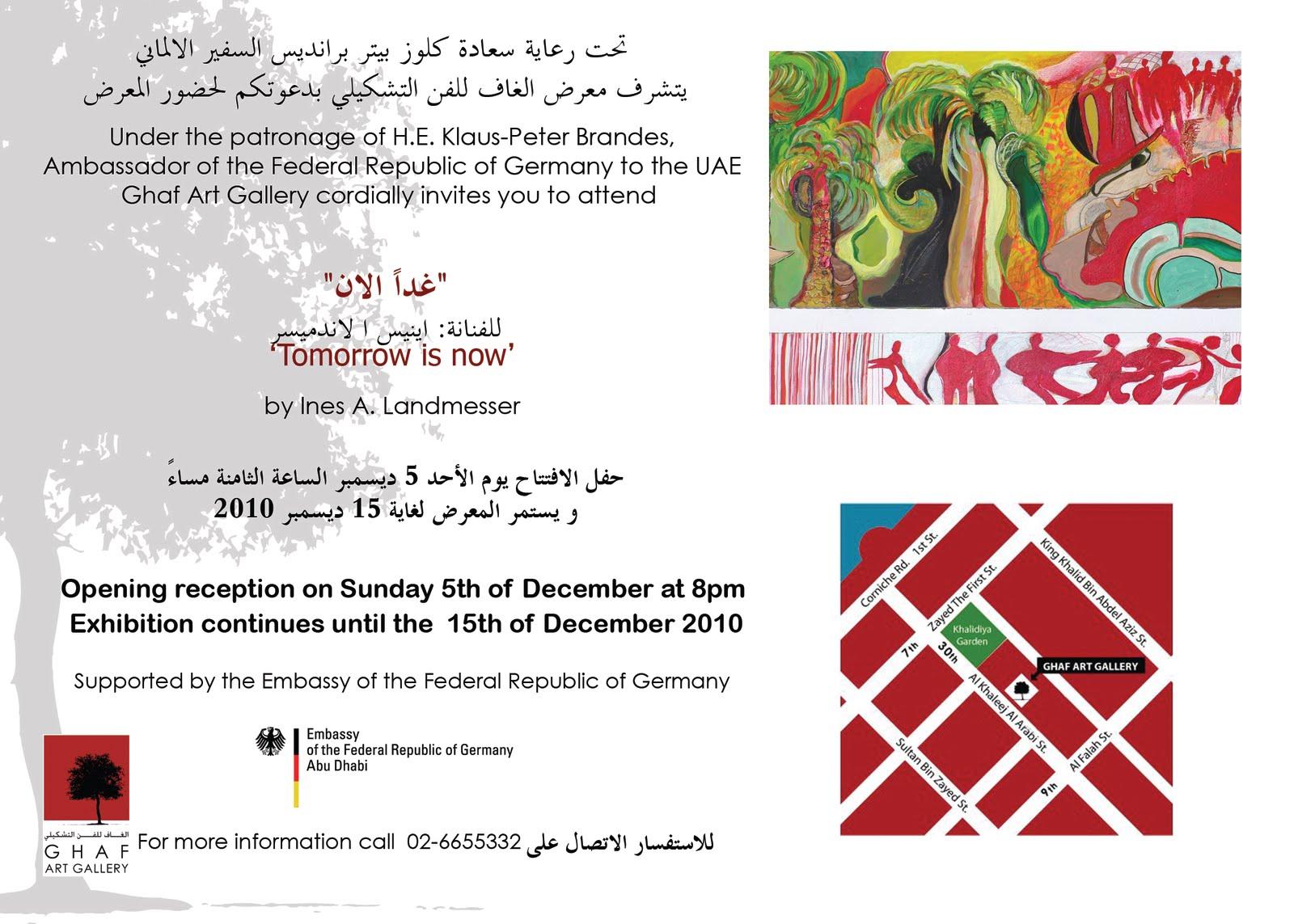 Ghaf art gallery monday november 22 2010 stopboris Choice Image