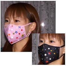 Buy Japanese Face Mask