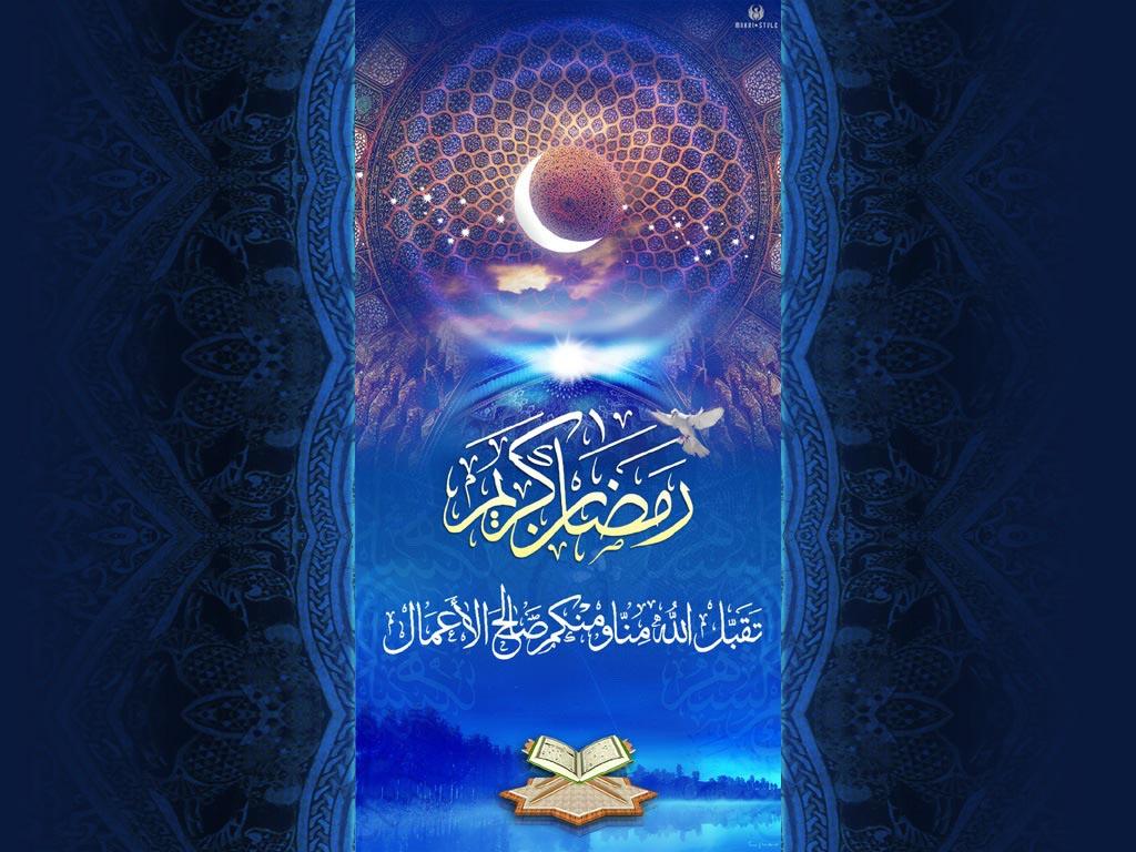 http://2.bp.blogspot.com/_HeMkQFoSCkY/TGEwhKvCBEI/AAAAAAAACoY/VmjCQWs26TQ/s1600/ramadan-wallpaper-1.jpg