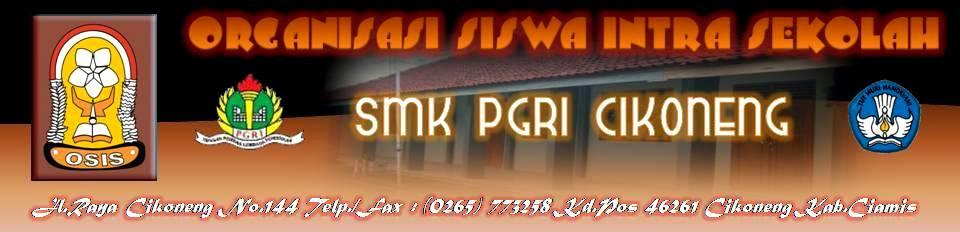 OSIS SMK PGRI Cikoneng