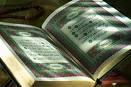 Baca Quran Setiap Hari...