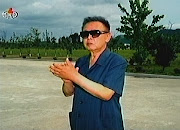 I suppose the official Kim Jongil is a bit less skeletal, but EnUk knows . (kim jong il official photo)