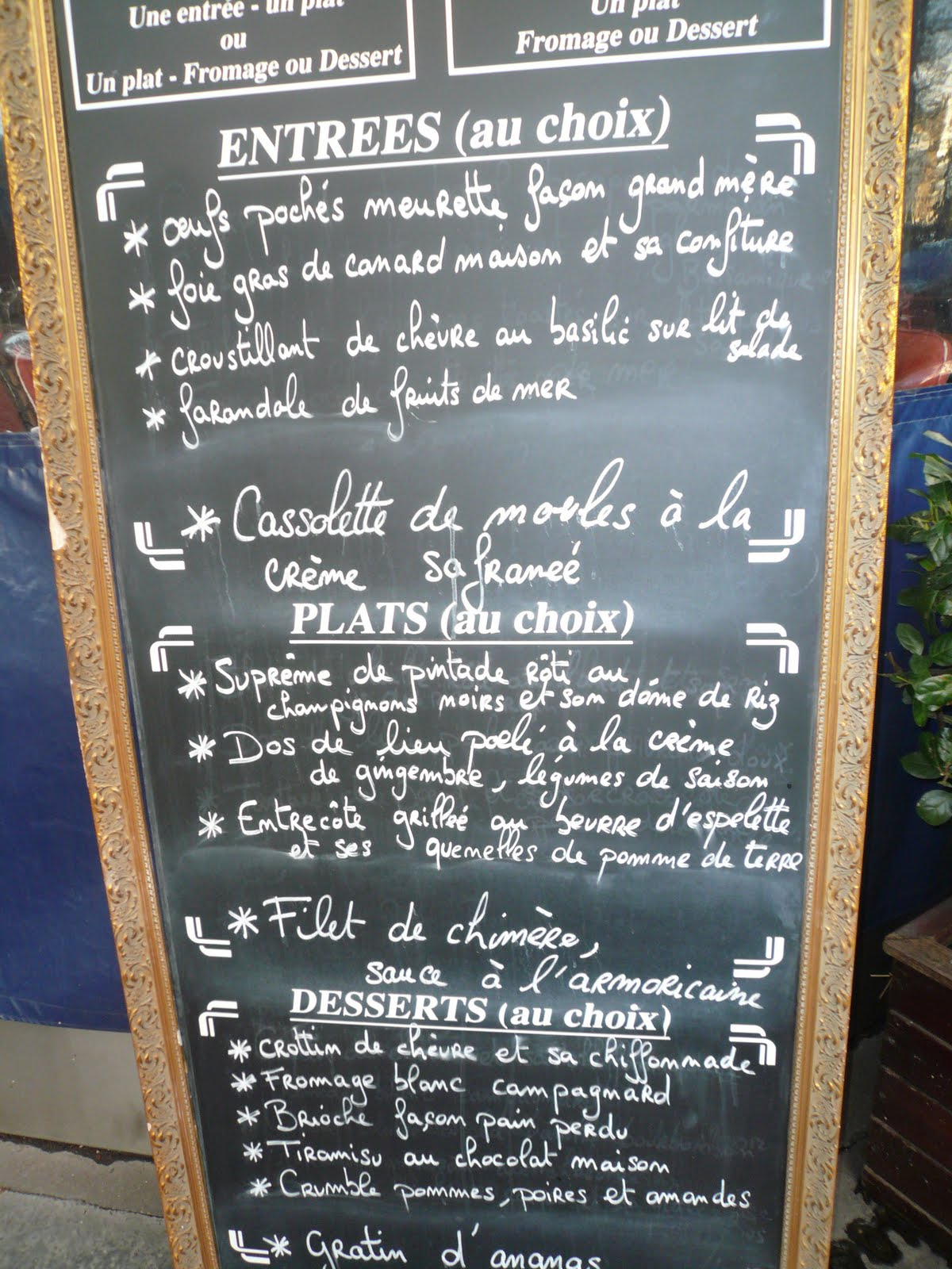 french virtual cafe: lunch in paris for 10 to 25 dollars?