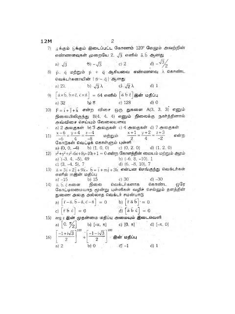 vu midterm solved paper