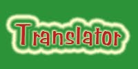 Tradução Inútil!