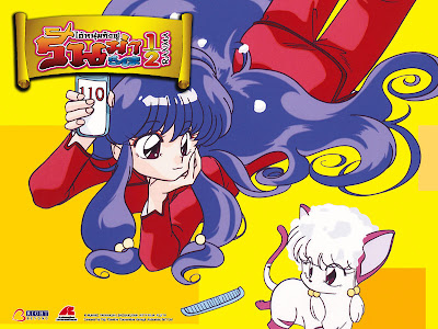 Ranma Saotome Wallpapers