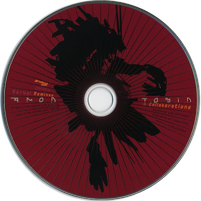 Kid Koala - Amon Tobin - Heavyweight Art Installation Phase One: 1999 North American Tour Live Painting Series
