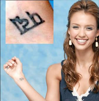 Hair & Tattoo Lifestyle: Jessica Alba Tattoo Style
