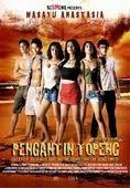 Pengantin Topeng   (2010) I Netpreneur Blog Indonesia I Uka Fahrurosid