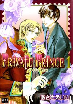 Private Prince