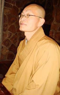 Master Hui Re - Resident teacher