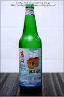 Glutinous Rice Wine 糯米黄酒