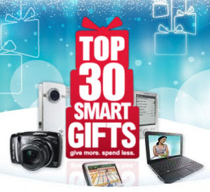 Office Depot Top 30 Smart Gifts Instant Win Game