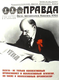 Lenin busca en la agenda un show para el fin de semana
