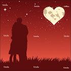 قمر الحب