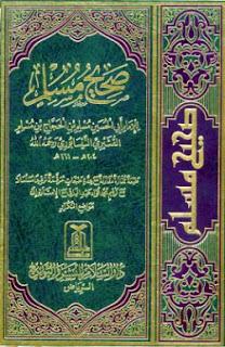 Imam Muslim, Penghimpun Hadits Terbaik Setelah Imam Bukhari