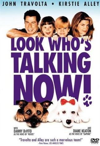 Mira Quién Habla Ahora (1993)