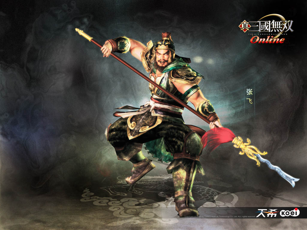Dynasty Warriors HD & Widescreen Wallpaper 0.832147919464214