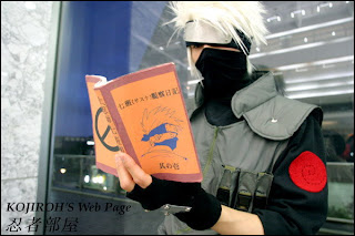akatsuki games onlineclass=cosplayers