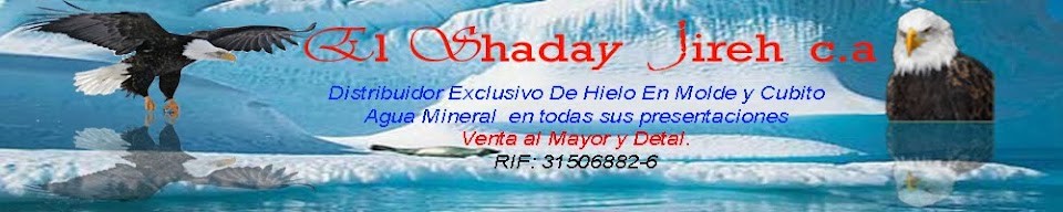 EL SHADAY JIREH