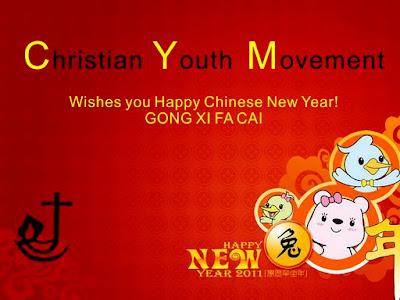 chinese new year wallpaper. Chinese+new+year+rabbit+