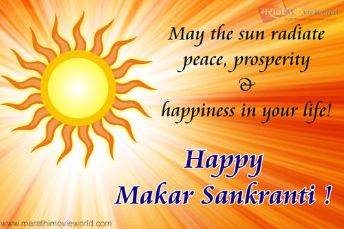marathi wishes for makar sankranti