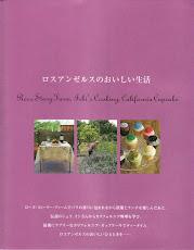 私達の出版した本です Our Published Books