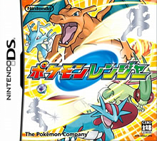 Pokemon Ranger v1.1