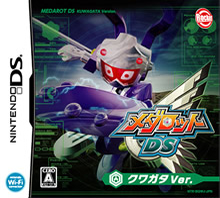 Medarot DS: Kawagata Version