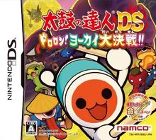 Taiko no Tatsujin DS: Dororon! Youkai Daikessen!!