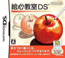 Eigokoro Kyoushitsu DS