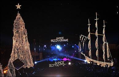 a christmas tree and christmas boat - Greek Christmas
