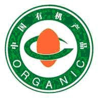 China Organic Certification