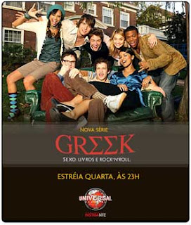 greek.2temporada Download Série Greek   2ª Temporada Completa Legendado