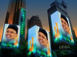Guru Besar SR Tanah Jambu