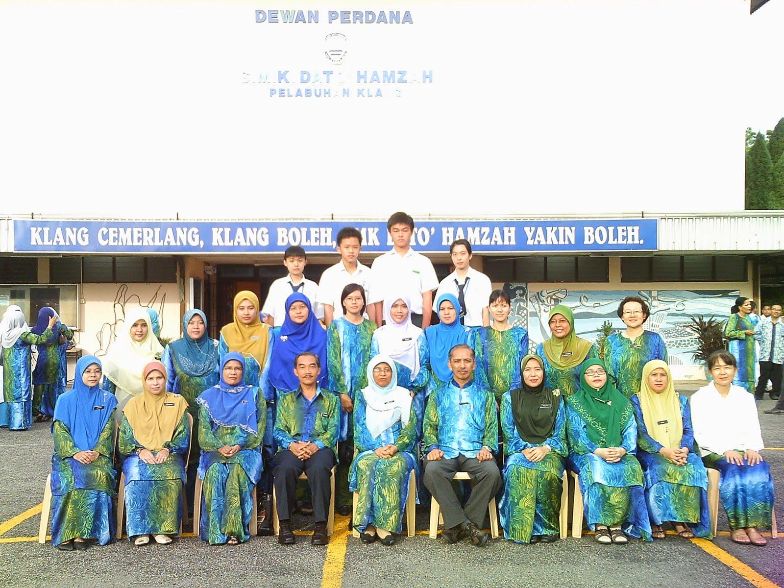 Smk Dato Hamzah