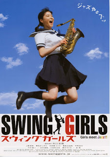 Swing Girls DVD cover